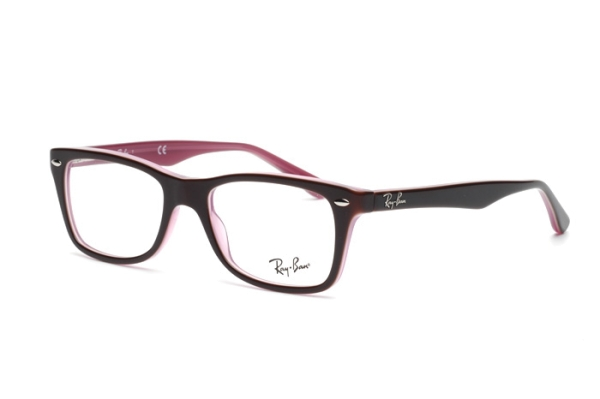 2f763777add11b Ray-Ban RX5228 2126 Brille in braun / pink - megabrille