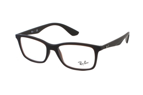 Ray-Ban RX7047 5451 Brille in matt braun - megabrille